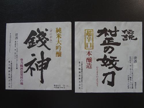 5.jpg