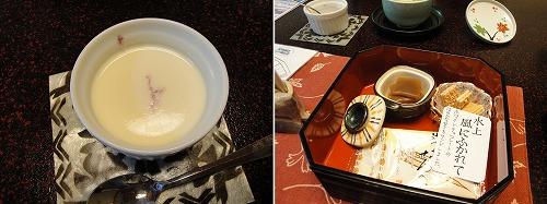 お茶菓子.jpg