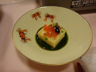 ゆば豆腐.jpg