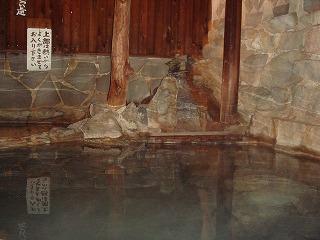 内風呂A1.jpg