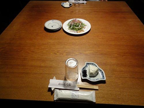 夕食最初.jpg