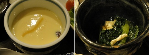 朝食1茶碗蒸し.jpg