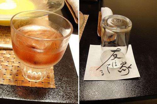 食前酒.jpg